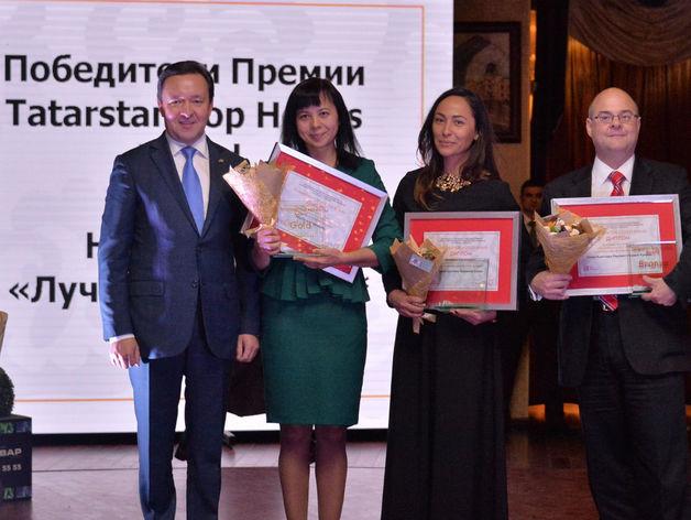 В Казани определили лучшие отели и рестораны Татарстана//СПИСОК