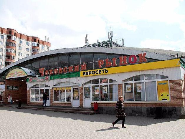 На месте Чеховского рынка появится трехэтажный торговый комплекс