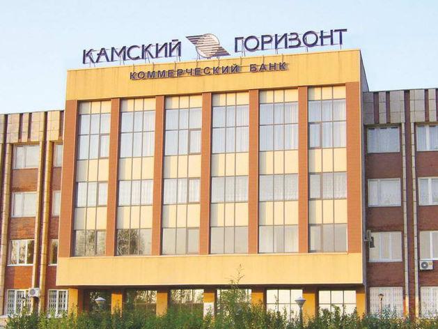 """ЦБ отозвал лицензию у татарстанского банка """"Камский горизонт"""""""