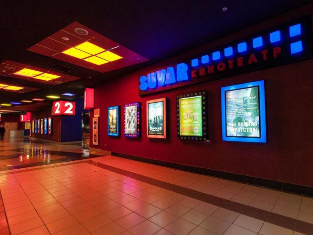 ВТБ не нашёл покупателей на казанские кинотеатры