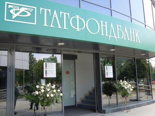«Татфондбанк» обжаловал взыскание 15 млрд руб. в пользу банка «Советский»