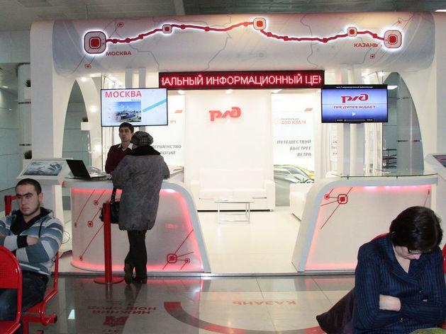Правительство усомнилось в реалистичности проекта ВСМ Москва–Казань