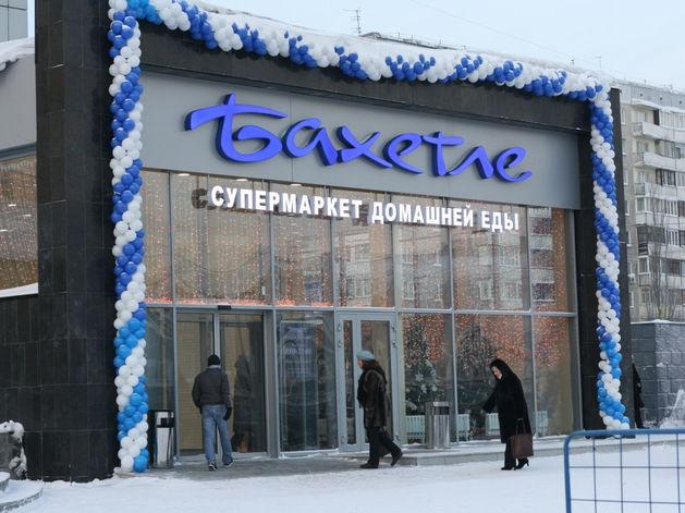 Казанская сеть «Бахетле» покинула Нижний Новгород с крупными долгами за аренду?