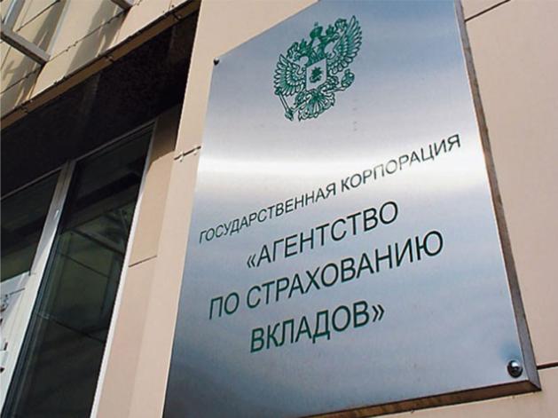 АСВ начинает выплату возмещений вкладчикам татарстанского банка «Камский горизонт»