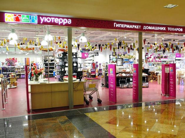 Гипермаркет «Уютерра» возвращается в Казань