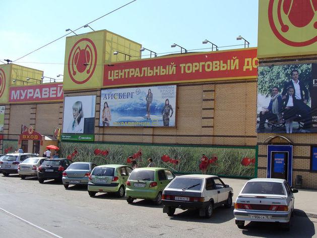 В Казани произошёл пожар в ТЦ «Муравейник»