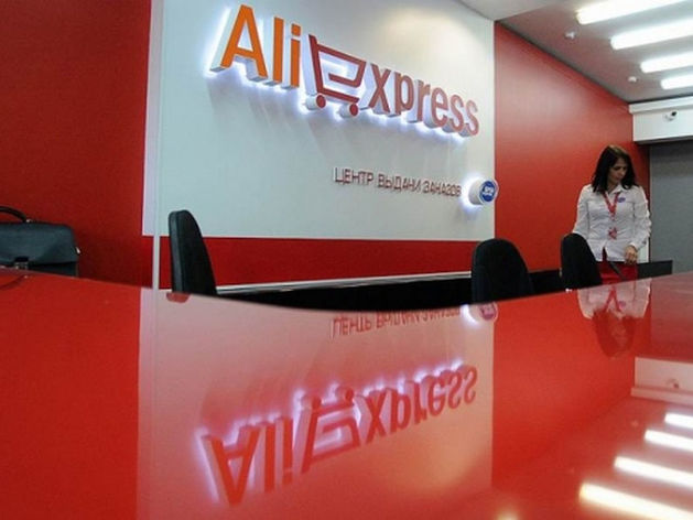 Татарстанские товары начнут продвигать на AliExpress