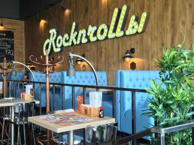 Сеть кафе ROCK'N'ROLLЫ выходит за пределы Татарстана