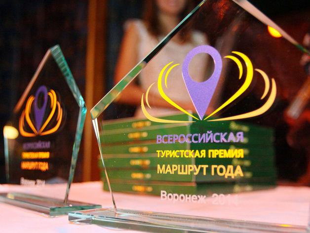 Три проекта из Казани завоевали гран-при всероссийской премии «Маршрут года»