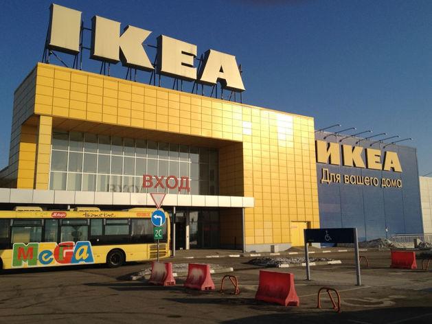IKEA выплатит жительнице Казани компенсацию в 200 тыс. рублей