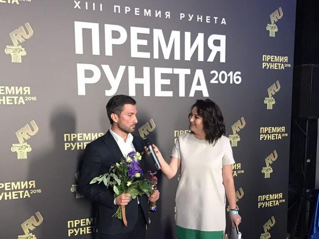 Иннополис стал лауреатом премии Рунета