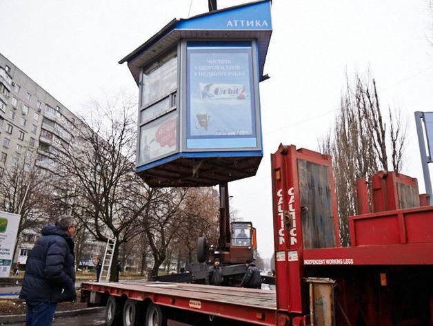 Власти Казани снесут 7 торговых павильонов и киоск по ремонту обуви