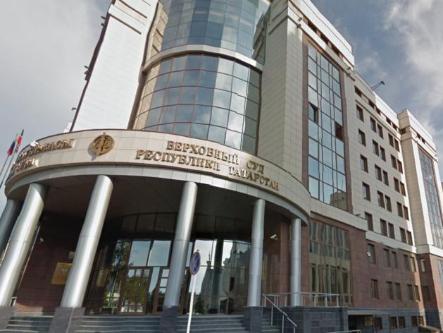 В РТ суд обязал амнистированного бизнесмена вернуть 6,8 млн руб. неуплаченных налогов