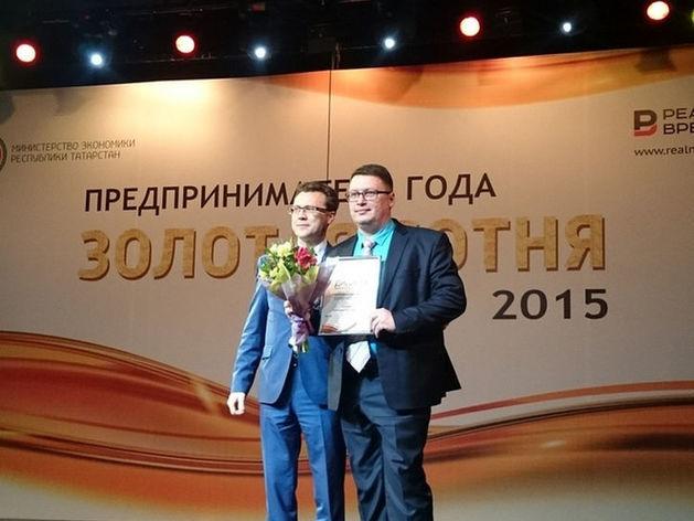 В Татарстане продолжают принимать заявки на конкурс «Предприниматель года. Золотая сотня»