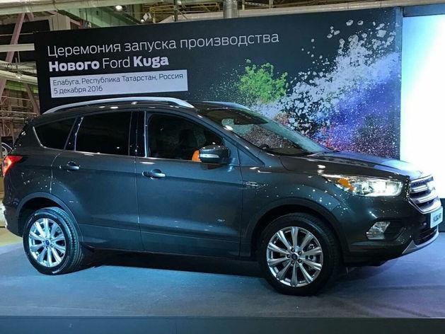 В Татарстане запустили производство нового смарт-кроссовера Ford Kuga