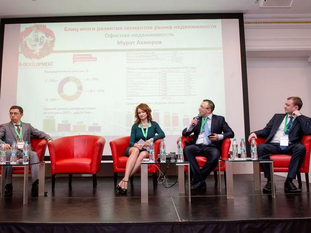 Тенденции развития рынка недвижимости Татарстана обсудят на Рождественском саммите–2016