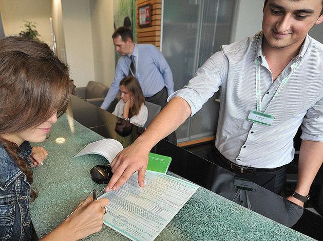 В Татарстане две страховые компании оштрафовали за нарушения при оформлении ОСАГО