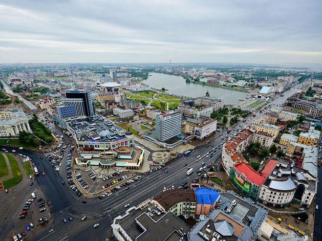 Татарстан вновь возглавил рейтинг социально-политической устойчивости регионов РФ