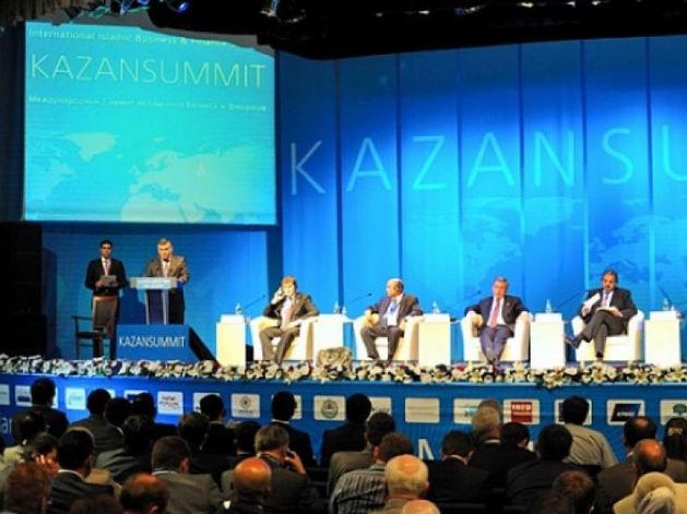 Стали известны даты проведения KazanSummit 2017