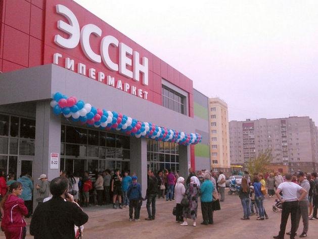 Татарстанский ритейлер «Эссен» откроет в Казани первый гипермаркет