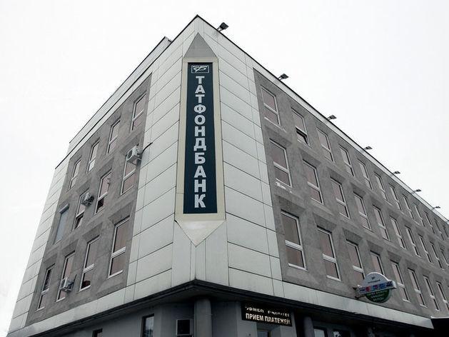 «Татфондбанк» договорится с ЦБ о мерах господдержки