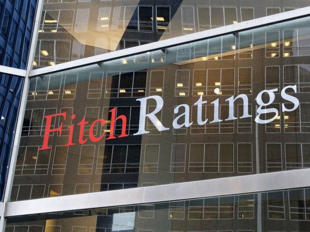 Международное агентство Fitch подтвердило рейтинги Казани