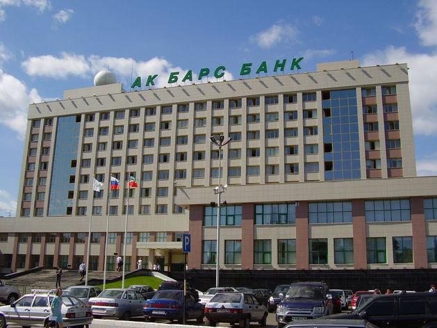 «Ак Барс» отрицает слияние с «Татфондбанком»