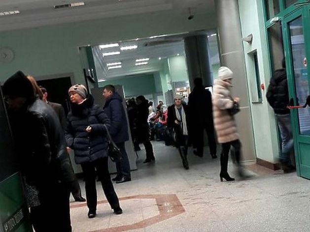 «Татфондбанк» объявил о приостановке обслуживания