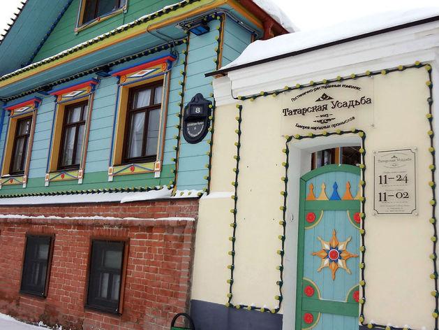 В центре Казани откроется татарская этночайная