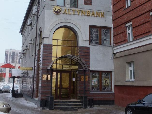 Казанский «АлтынБанк» приостановил операции из-за неисполнения обязательств Татфондбанком
