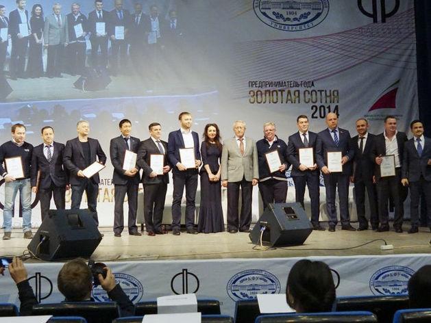 В РТ на конкурс «Предприниматель года. Золотая сотня» заявились более 200 участников