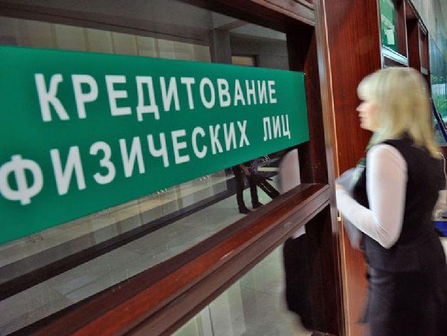 В Татарстане средний размер кредита вырос на 18%