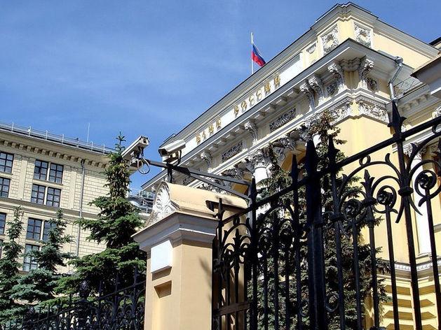 ЦБ РФ: «Татфондбанк» избежал критического сценария