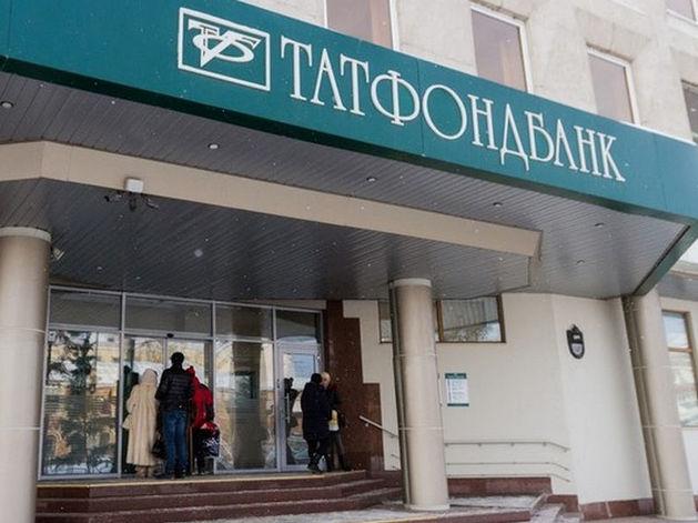 АСВ назовёт банки-агенты для выплат вкладчикам «Татфондбанка» 21 декабря