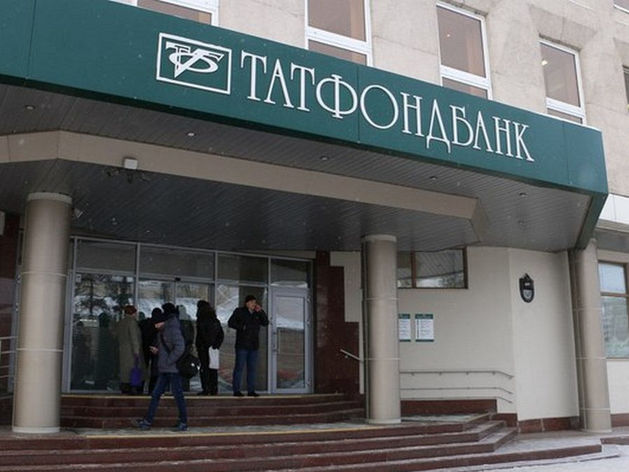 Минниханов поручил поддержать предпринимателей–клиентов «Татфондбанка»
