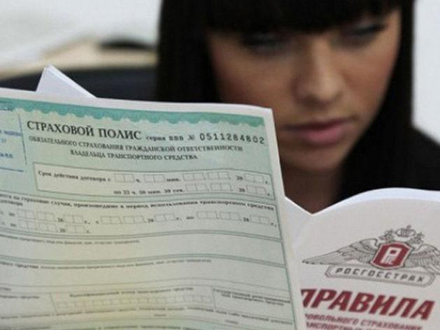 Татарстанское УФАС обвинило страховщиков в создании дефицита на рынке ОСАГО