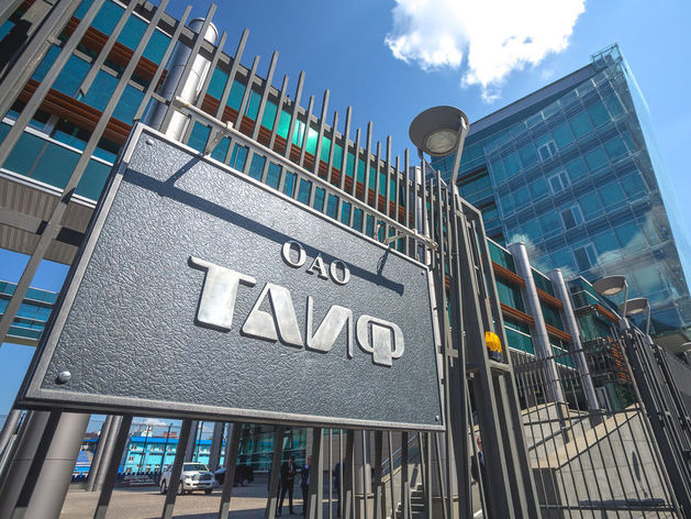 ТАИФ взял в «Альфа-Банке» кредит на $230 млн