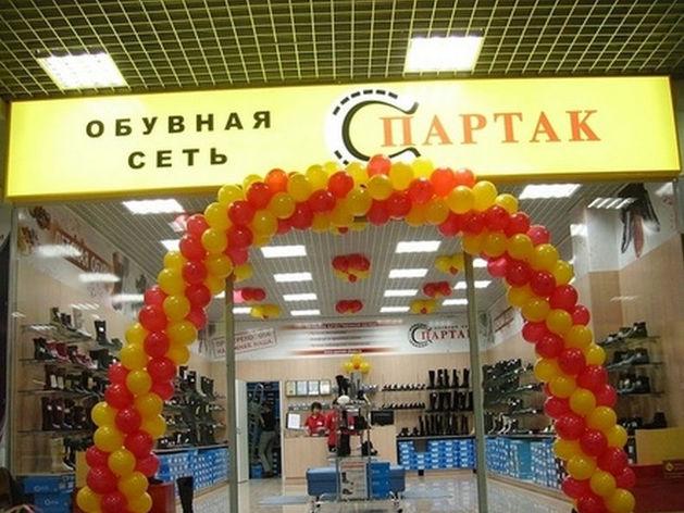 В Татарстане банкротится обувная фабрика «Спартак»