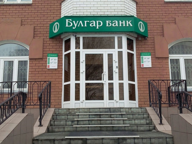 «Булгар банк» ограничил выдачу наличных в Казани