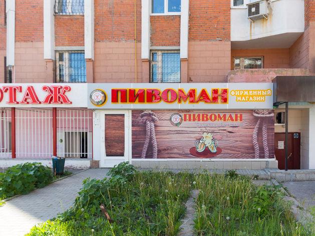 В Татарстане хотят запретить вывески со словом «пиво»