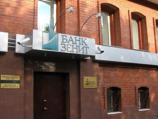 «Татнефть» вложила 9 млрд руб. в банк «Зенит»