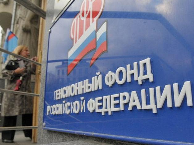 ПСО «Казань» опровергает информацию ПФР о том, что является крупнейшим неплательщиком в РТ