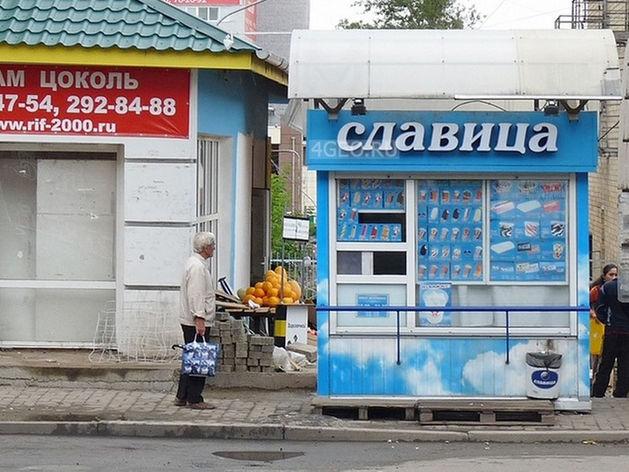 «Челны-Холод» отбирает у фабрики «Славица» киоски по продаже мороженого