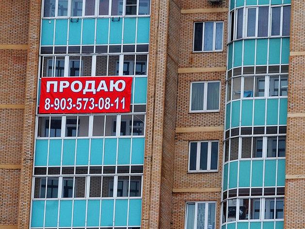 Татарстан вошёл в тройку регионов ПФО с самой дорогой «вторичкой»