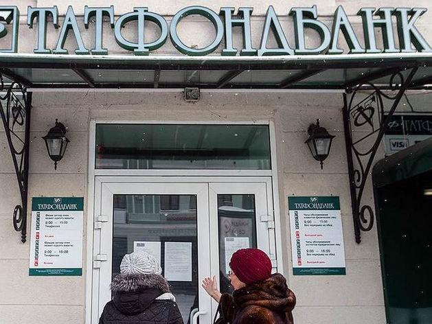 В МВД поступило более 130 заявлений от клиентов «Татфондбанка» и «ИнтехБанка»