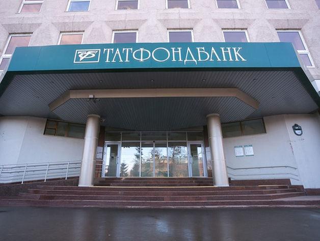 В Татарстане зависшие в проблемных банках налоги хотят признать уплаченными