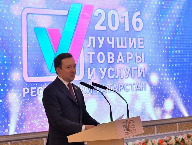 В Казани назвали победителей конкурса «Лучшие товары и услуги Татарстана»