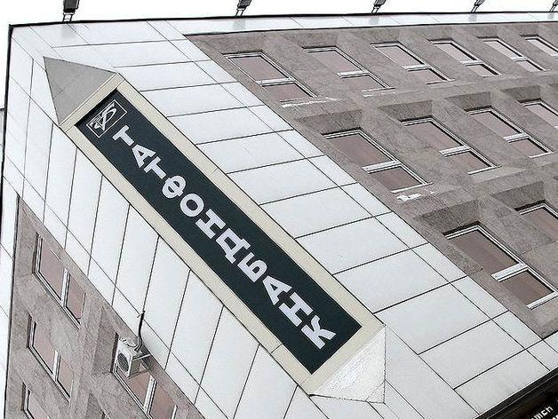 В составе акционеров «Татфондбанка» произошли изменения