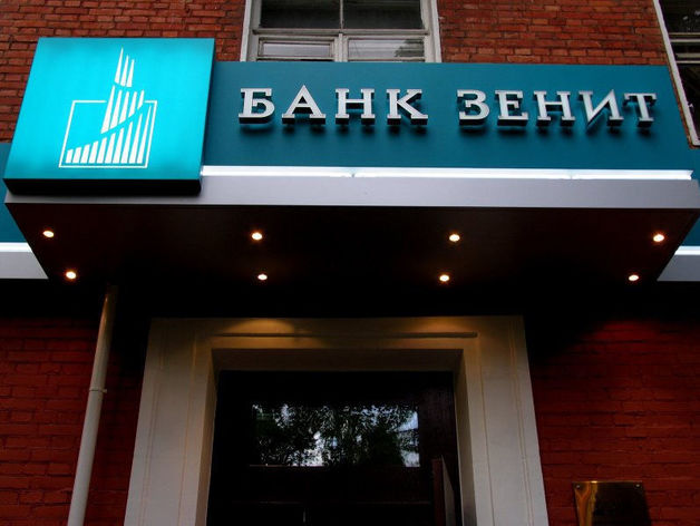 Центробанк оштрафовал подконтрольный «Татнефти» банк «Зенит»