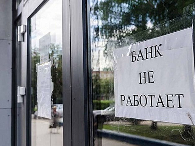 В Москве завели дело о хищениях в банке «Камский горизонт»